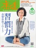 Common Health Magazine